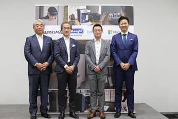左から、ベルシステム24ホールディングスの柘植CEO、デロンギ・ジャパンの杉本社長、DataMeshの王代表取締役、日本マイクロソフトの手島執行役員