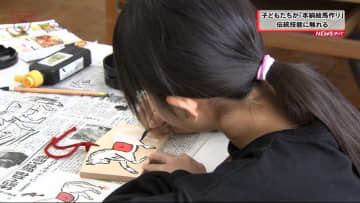 「本納絵馬」作りで伝統技能に触れる