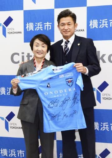 横浜市の林文子市長(左)を表敬訪問し、ユニホームを手渡す横浜FCの三浦知良=3日、横浜市