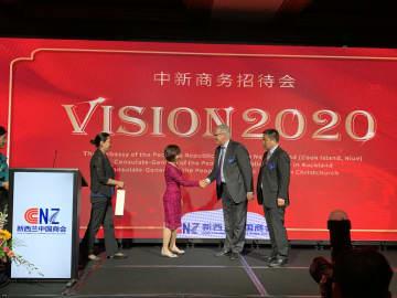 来年は中国・ニュージーランドの経済貿易協力に新たなチャンス