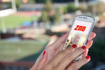 Momo's blocked face-swapping app Zao (Image credit: Bigstock/tanaonte)