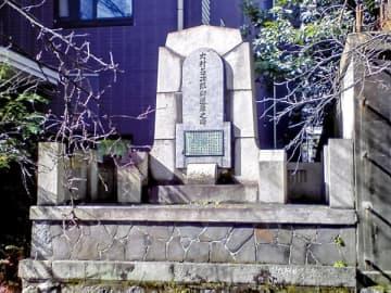 ▲大村益次郎遭難の碑(京都市)