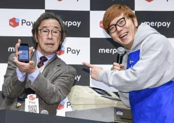 新CM発表会に登場した武田鉄矢(左)とHIKAKIN=3日、東京都内