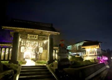 奥州市水沢の慈眼寺で行われている萬燈会