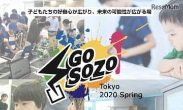 Go SOZO Tokyo 2020 Spring
