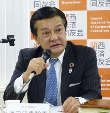 記者会見する関西経済同友会の池田博之代表幹事=3日、大阪市