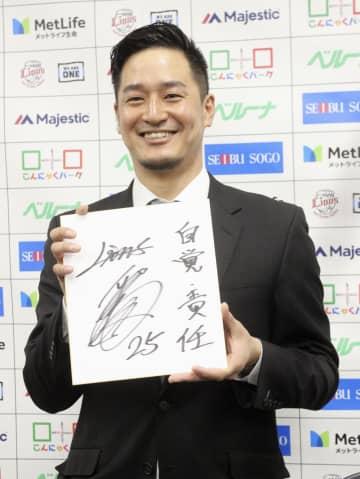 契約更改交渉を終え、ポーズをとる西武・平井=3日、埼玉県所沢市の球団事務所