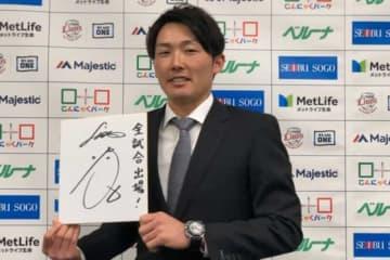 契約更改に臨んだ西武・源田壮亮【写真:安藤かなみ】