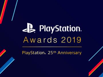 「PlayStation Awards 2019」Special Award発表!『真・三國無双2』『闘神伝』『モンハン2ndG』などが受賞【UPDATE】