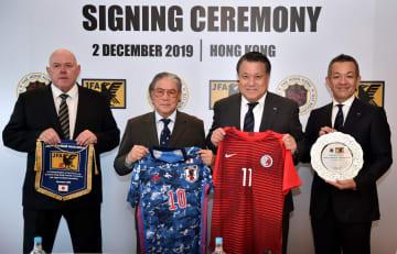 HKFA、JFAとのパートナーシップ協定を再締結