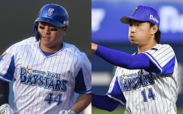 (左)佐野恵太内野手、(右)石田健大投手