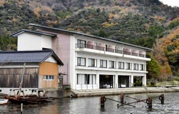 福井県若狭町の町観光ホテル「水月花」=12月3日、福井県若狭町海山