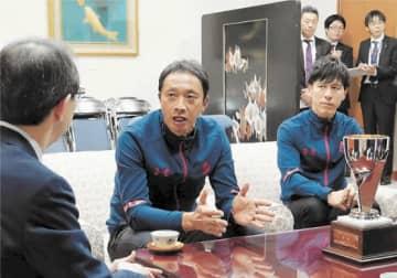 内堀知事(左)にJFL昇格内定を報告する大倉総監督(中央)