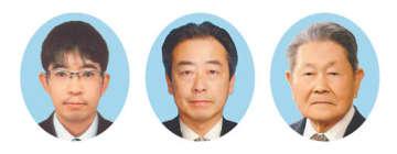 左から秋山寛行さん、早田勉さん、大里仁一さん