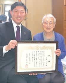 青山市長に祝福された遠藤さん(右)