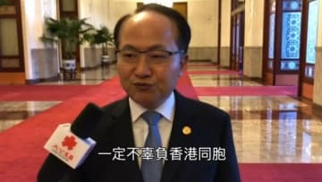 Wang Zhimin. Photo: China Liaison Office screenshot.