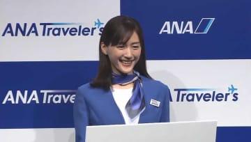 「遊びにきんしゃい」綾瀬はるか 地元広島の案内は絶好調も…旅行代理店の特別CEOに就任!?
