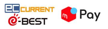 ネット通販「ECカレント」、メルペイ対応を来春から前倒し 12月4日スタート