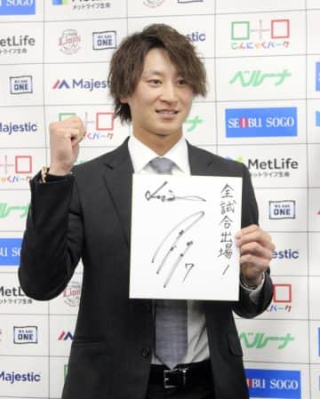 契約更改交渉を終え、色紙を手にポーズをとる西武・金子=4日、埼玉県所沢市の球団事務所