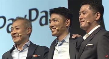 9月のメルペイのカンファレンス。不正対策でタッグを組んだ3社だったが…。左からPayPayの中山一郎社長とメルペイの青柳直樹社長、LINE Payの長福久弘取締役COO