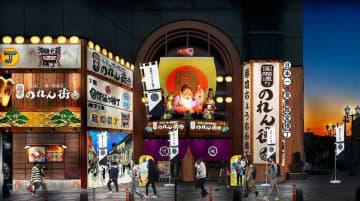 沖縄三越跡に開業する新施設「国際通りのれん街」の外観イメージ(スパイスワークス提供)