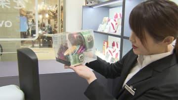 分身ロボ「アバター」が買い物代行 日本橋に世界初店舗