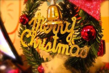 宮前スポセンでクリスマス【参加無料】
