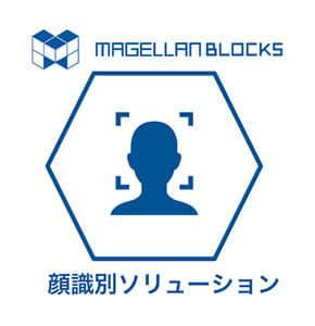 福岡のAIベンチャー・グルーヴノーツ、写真1枚で高度な顔識別を行うAIを開発 画像