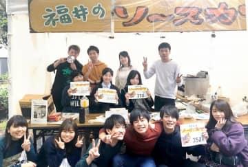 東大駒場祭でソースカツを販売し福井をPRした「ほやって福井」のメンバーら