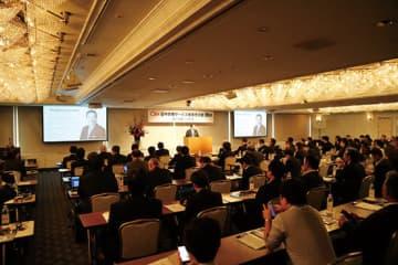 第17回日中情報サービス産業懇談会、変わる日中情報サービスの関係 画像