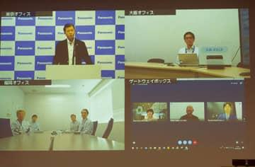 パナソニック、ゲートウェイでビデオ会議とウェブ会議を接続 画像