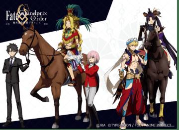 「FGO バビロニア」とJRAがコラボ!『Fate/Grandprix Order-絶対競馬戦線アリマニア‐』開催決定─描き下ろしキービジュアルにも注目