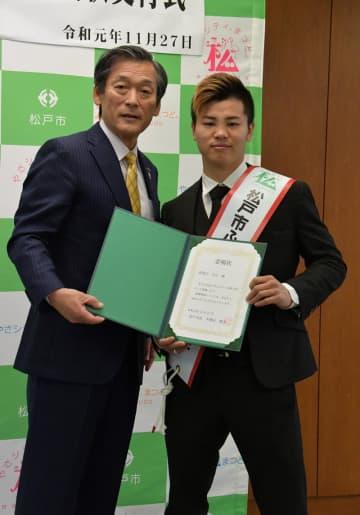 ふるさと納税をPRする大使に本郷谷市長(左)から委嘱された那須川さん=松戸市