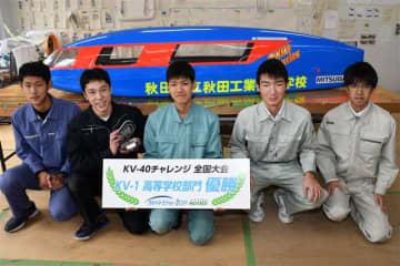 「Ene―1GP」のKV―1高校部門で優勝した秋田工高メカクラブ同好会レーシング班