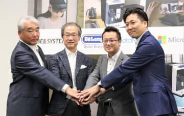 「コールセンター・ワークスタイル・イノベーション・プロジェクト」記者会見