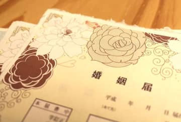 結婚式に福井愛をぶつけてみた!