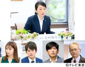 中山優馬が麻生祐未の「おばさん検事」とコンビに! 東大卒のエリート検事役