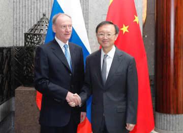 上海で中ロ第15回戦略安全保障協議 楊潔篪氏とパトルシェフ氏が共同主宰