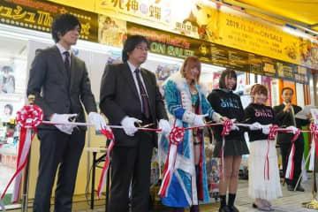 「カードファイト!! ヴァンガード ZERO」が配信開始!テープカットセレモニーがAKIHABARAゲーマーズ本店にて実施