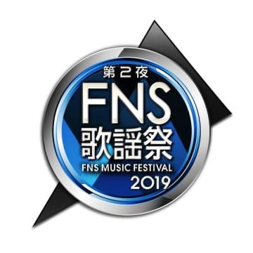 『2019FNS歌謡祭』第2夜にToshl、藤巻亮太 、松下奈緒、堂本剛FUNK同好会の出演決定