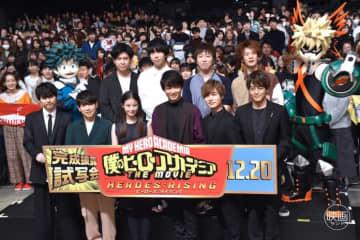 劇場版『ヒロアカ』井上芳雄、好きなキャラは峰田実「友達になりたい!」