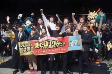 山下大輝『ヒロアカ』劇場版で4回涙…1年A組の共闘は「痺れる」
