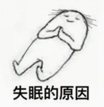 中国のニュースアプリで注目の病気トップ10に「不眠症」―中国メディア