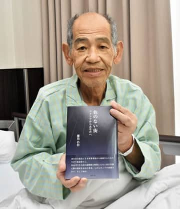 震災復興を見届けたいと話す藤島さん