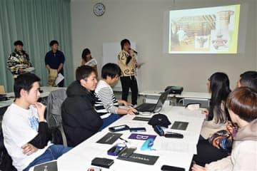 縄文をテーマにした地域活性化策について発表する学生たち