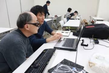 視覚障害者にIT機器の使い方を教える新潟大の公開講座=新潟市中央区