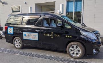 「AI運行バス」で使われる車両うちの1台(横須賀市提供)