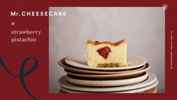 【1日だけの限定発売】自分へのご褒美に◎今年のクリスマスは「人生最高のチーズケーキ」で決まり 画像