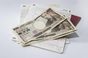 銀行口座とマイナンバーの関係、マイナンバーの提示の義務化や提示が必要な取引などについて、解説します。