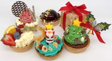 クリスマスパイケーキ6個セット